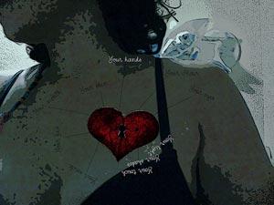 берегите сердце