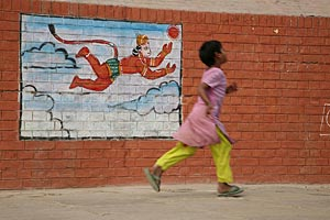 дети бегают